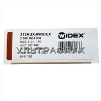 Батарейки Widex для слухового аппарата, тип 312