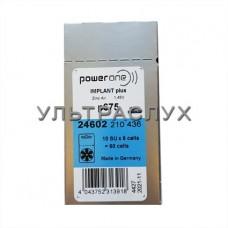 Батарейки Powerone Implant для кохлеарных имплантов, тип 675